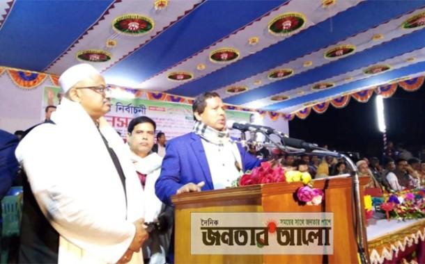 নৌকায় ভোট দিলে জনগন সুখে-শান্তিতে বসবাস করতে পারে : মির্জা আজম এমপি