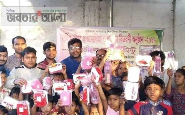 ঝিনাইদহ বান্ঠালাল বাঁশফোড় শিশু শিক্ষা নিকেতনের বার্ষিক ক্রীড়া প্রতিযোগিতা ও পুরস্কার বিতরণ