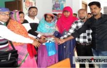 নবাবগঞ্জে ২৩শ ৪৮ জন নারী সঞ্চয়ের ১ কোটি ৩৪ হাজার টাকা ফেরৎ পেল