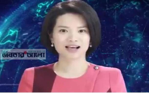 চীনের নতুন চমক, এবার খবর পড়লো নারী রোবট
