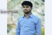 'মেয়ে পাগল বন্ধু'