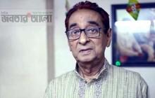 সংগীতশিল্পী 'খালিদ হোসেন' আর নেই