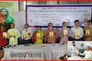 মিরপুর প্রেসক্লাবে 'মহাত্মা গান্ধী পিস এ্যায়ার্ড' ও 'উন্নয়ন কন্যা শেখ হাসিনা' গ্রন্থের মোড়ক উন্মোচন