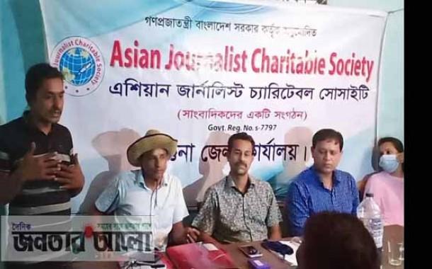 'এশিয়ান জার্নালিষ্ট চ্যারিটেবল সোসাইটি'র বরগুনা জেলা কমিটি ঘোষনা