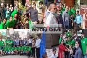 মুজিব বর্ষ উপলক্ষে 'গ্রীন বিডি বন্ধু মহল' সেচ্ছাসেবী সংগঠনের বৃক্ষরোপন কর্মসূচি পালিত
