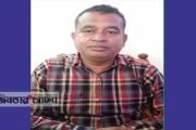 চেয়ারম্যান পদপ্রার্থী 'মহিউদ্দিন' ঠাকুরের বিরুদ্ধে অভিযোগের পাহাড় (পর্ব-১)