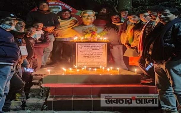 নওগাঁয় কিংবদন্তী চলচ্চিত্রজন 'জহির রায়হান' এর ৩৯তম অন্তর্ধান দিবস পালিত