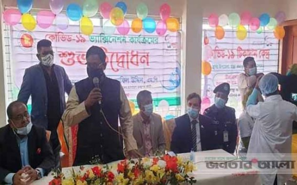 শার্শা উপজেলায় করোনা টিকাদান কর্মসূচি উদ্বোধন করেছেন এমপি শেখ আফিল উদ্দিন