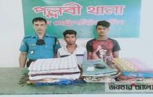 তালা ভেঙ্গে মালামাল চুরির অভিযোগে সংঘবদ্ধ চক্রের দুইজনকে গ্রেফতার করেছে পল্লবী পুলিশ