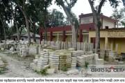 আড়াই বছর যাবৎ ঠিকাদারের দখলে রামাগাড়ী স্কুল মাঠ, ভোগান্তিতে শিক্ষার্থীরা