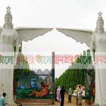 দিনাজপুরের ঐতিহাসিক বিনোদন কেন্দ্র নবাবগঞ্জের স্বপ্নপুরী