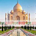 তাজমহল ভারতের সবচেয়ে জনপ্রিয় পর্যটনকেন্দ্র