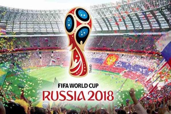 দেখে নিন যেসব স্টেডিয়ামে বিশ্বকাপ ফুটবল খেলা হবে