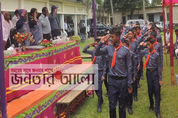 নাটোরের বাগাতিপাড়া উপজেলাকে স্কাউটস উপজেলা ঘোষনা