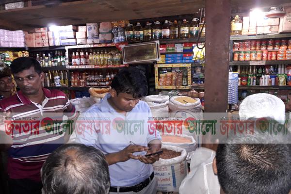 বালিগাঁও বাজারে ভ্রাম্যমাণ অাদালতের জরিমানা