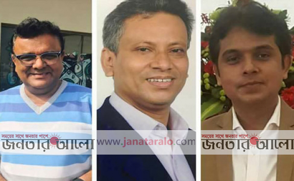 বিএফইউজের মহাসচিব নির্বাচিত হলেন 'শাবান মাহমুদ'