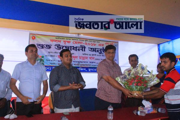কুমারখালীতে ফলদ বৃক্ষ রোপন -২০১৮ শুভ উদ্বোধন
