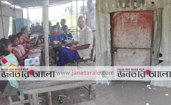 ডিমলায় প্রাথমিক বিদ্যালয়ে অনিয়ম ও নিজের ইচ্ছায় বিদ্যালয় ছুটি
