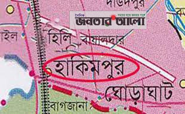 দিনাজপুরের হাকিমপুরে একটি সেতুর অভাবে দূর্ভোগে পড়েছে সাত গ্রামবাসী