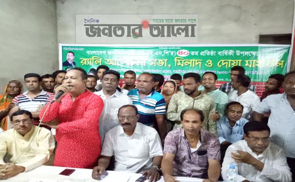 নবাবগঞ্জে বাংলাদেশ জাতীয়তাবাদী বিএনপির ৪০ তম প্রতিষ্ঠা বার্ষিকী অনুষ্ঠিত