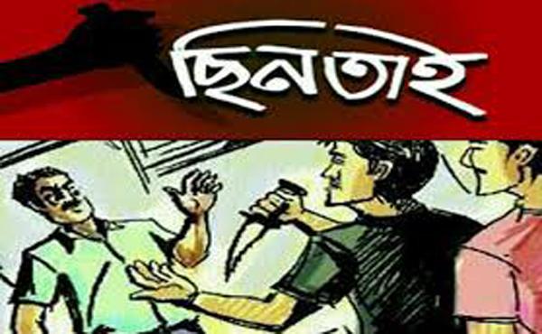 নাটোরের বাগাতিপাড়ায় চালককে হত্যা করে ভ্যান ছিনতাই