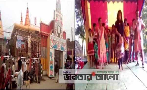নওগাঁর শিবপুর বারোয়ারী দূর্গা মন্দিরে পালিত হচ্ছে সবচেয়ে বড় উৎসব (ভিডিও দেখুন)