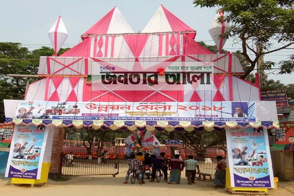 জাতিয় উন্নয়ন মেলার ব্যাপক প্রস্তুতি নিয়েছে নবাবগঞ্জ উপজেলা প্রশাসন