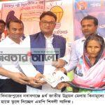 নবাবগঞ্জে ৩ দিন ব্যাপী জাতীয় উন্নয়ন মেলার উদ্ভোধন