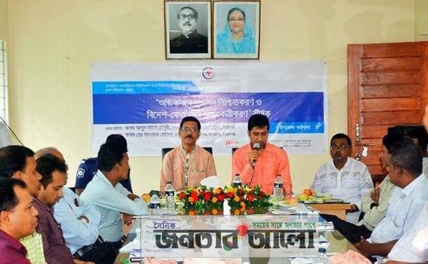 সিরাজগঞ্জের কামারখন্দে অভিবাসন নিশ্চিতকরণ ও বিদেশ ফেরতদের নিয়ে কর্মশালা অনুষ্ঠিত
