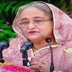 জাতীয় উন্নয়ন মেলার-২০১৮ উদ্বোধন করলেন প্রধানমন্ত্রী শেখ হাসিনা