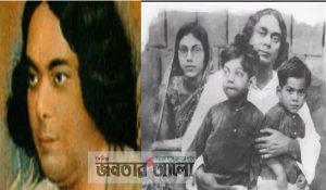 'জাতীয় কবি কাজী নজরুল ইসলাম'