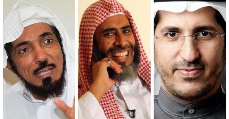 প্রখ্যাত তিন ইসলামি চিন্তাবিদের মৃত্যুদণ্ড কার্যকর করছে সৌদি