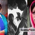 বাংলা চলচ্চিত্রের জীবন্ত কিংবদন্তি অভিনেত্রী ববিতা : পা রাখলেন ৬৮ বছরে