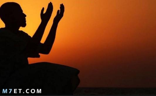 হোঁচট খেলে যে দোয়া পড়তে বলেছেন বিশ্বনবি