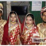 টাঙ্গাইলে যমজ দুই ভাইয়ের সঙ্গে বিয়ে হলো যমজ দুই বোনের