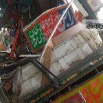 পাকিস্তানে বাস-ট্রাক সংঘর্ষে নিহত ৩০, আহত ৪০