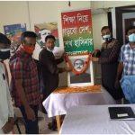 মান্দার মমিন শাহানা সরকারি ডিগ্রী কলেজের উদ্যোগে বঙ্গবন্ধু'র শাহাদত বার্ষিকী পালন