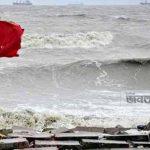ভারতের স্থলভাগে গভীর নিম্নচাপ, বাংলাদেশের সমুদ্রবন্দরে ৩ নম্বর সতর্কসংকেত